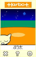 star_20080705 (18).png
